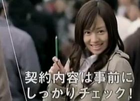 夏川純の画像 p1_1