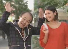 山田優CM4
